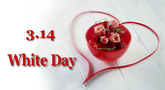 Taiwan White Day is being celebrated. So what exactly is White Day